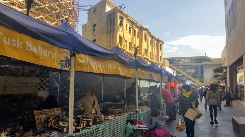 Bibliocook.com - March 2018 - Souk el Tayeb farmers' market in Beirut