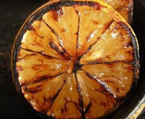 Burnt lemon for burnt lemon and feta dip
